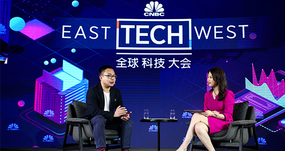 East Tech West Held in Nansha for Three Consecutive Years