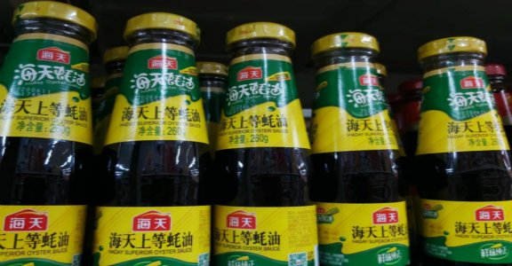 With Market Value Exceeding 651.3 billion, Foshan Haitian Flavouring & Food Co,Ltd, a Seasoning Giant in China, is Gaining Traction among Investors | Company and Industry Analysis
