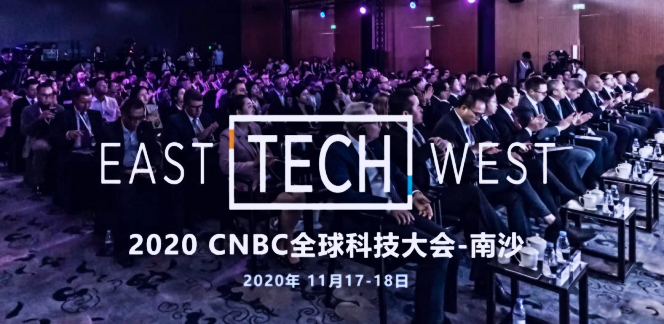 Guest Speaker at 2020 East Tech West | Mu Chen, Founder and CEO of BigOne Lab